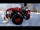 Трактор Беларусь 152Н почему именно он Цена 340.000руб. где купить
