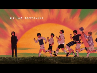 Keppeki Danshi! Aoyama-kun / Чистюля Аояма - 10 серия Озвучка: Berial & Oni (AniDub)