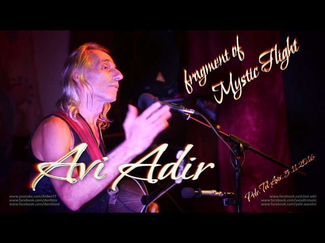 Avi Adir - fragment 2 of Mystic Flight