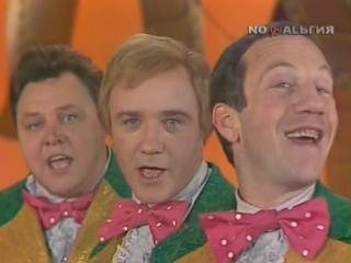 Полосатая жизнь - Песня, не вошедшая в фильм 12 стульев, 1977 г.