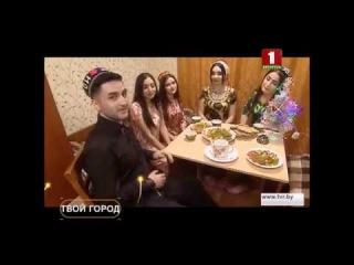Беларусь1: Как таджикские студенты из БГУ встречают Новый год