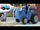 СИНИЙ ТРАКТОР и РАБОЧИЕ МАШИНКИ | Поиграйка история о том как трактор вытащил вс ...
