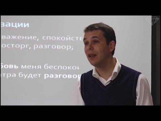 Я профессионал своего дела или номинализации в детекции лжи Евгений Спирица