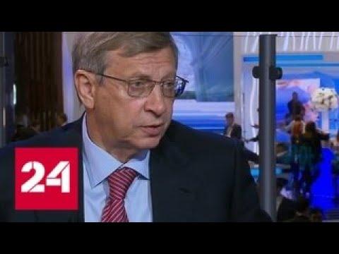 Евтушенков: на ПМЭФ приезжают не контракты заключать а общаться и укреплять доверие Россия 24