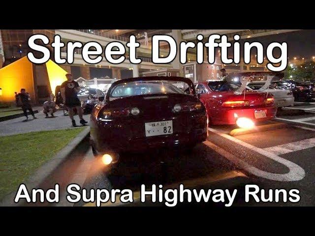 REAL Tokyo Street Scene - Drifting, Highway Runs, Cops. S14, S15, R34, 2JZ Supra, Mazda RX7, AE86