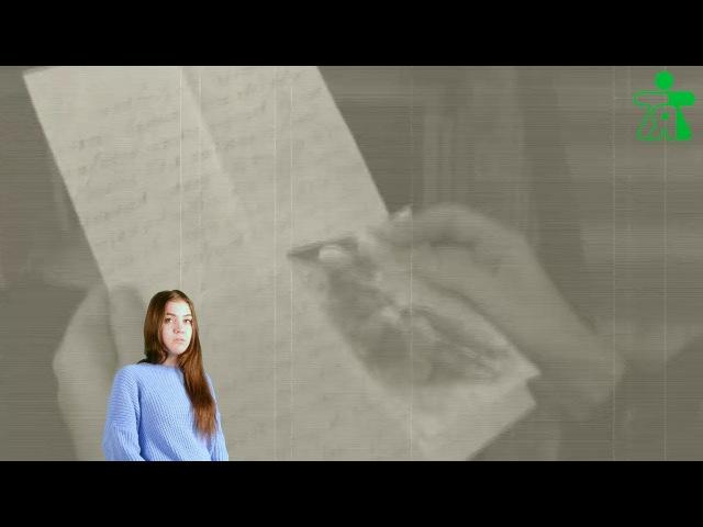 Могучева Анна Проект Помним