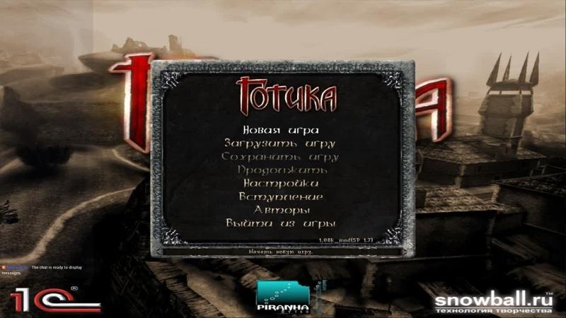 Gothic 1 originalis