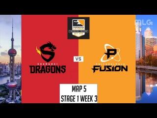Shanghai Dragons vs Philadelphia Fusion (Map 5: Lijiang Tower) | OWL S1: Stage 1 Week 3