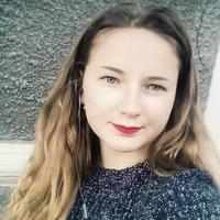Kateryna Bezkorovaina