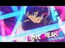 [Sword Art Online AMV] - Limit Break II: Accel Limits -