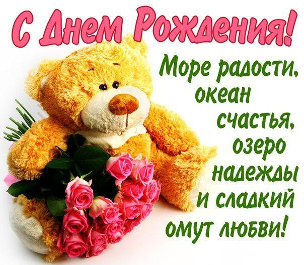 Фото №456239671 со страницы Максима Блидаря