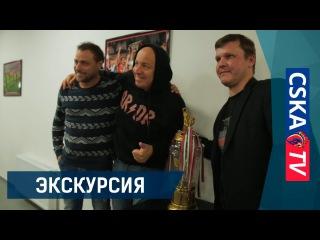 Экскурсия: 14 лет первому российскому чемпионству