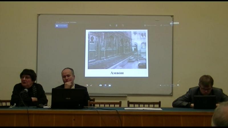Э А Гордиенко Амвон и Халдейская пещь в служебном уставе новгородского Софийского собора