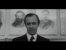 Отрывок из фильма Дневник директора школы,1975. И все любят Достоевского?....
