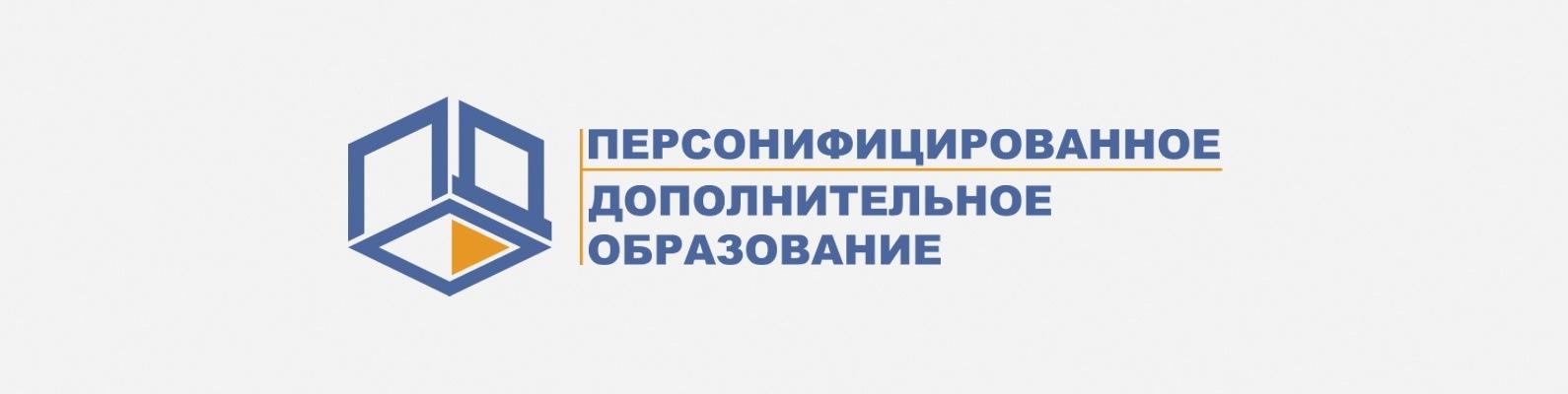 Система ПФДО | ХМАО-Югра | ВКонтакте