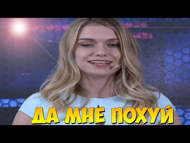 Тоня МАТЕРИТСЯ в эфире Starladder5