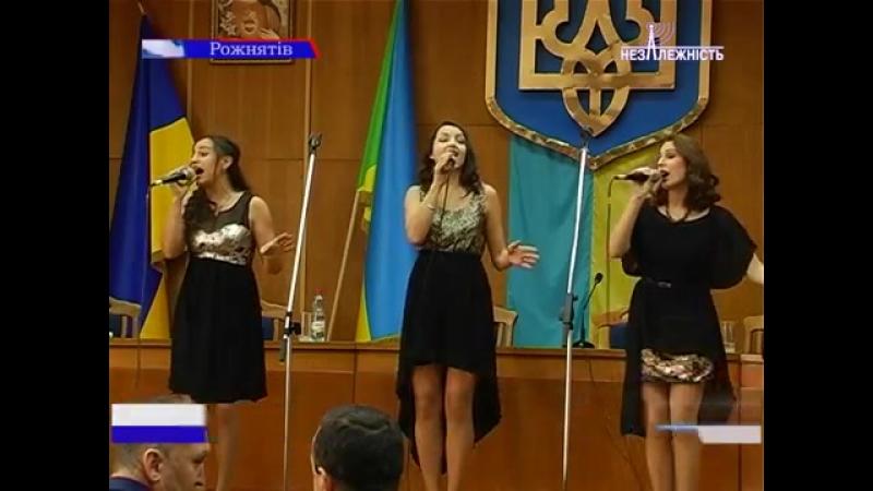 На Рожнятівщині відзначили День місцевого самоврядування