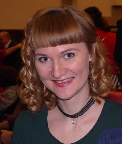 Екатерина Пономарева