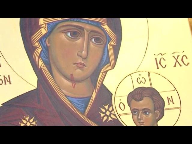 Княгиня София Слуцкая Крестный ход нарезка