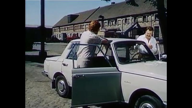 Alwin auf der Landstraße (DEFA 1974)