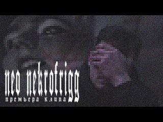 ELIAS FOGG — NEO NEKROFRIGG [prod. by GXDDVMN]