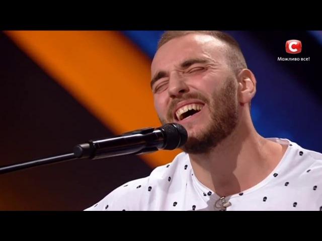 ШОК - Дмитрий Шуров - разбил гитару участника |Четвертый кастинг «Х-фактор-8» (23.09.2017)