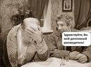 Nika Valitova фото №5