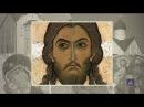Часть 1 Искусство Древней Руси и Русского государства XI XVII вв Фильм 1 Вступление