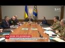 Визнання агресора Порошенко підписав Закон про деокупацію Донбасу