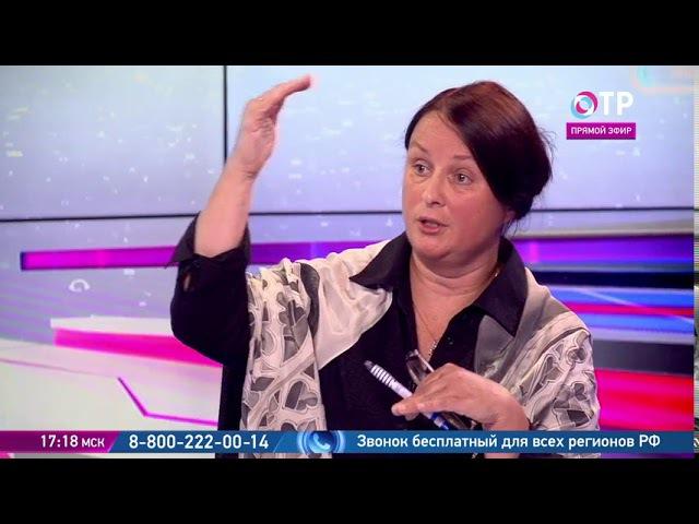Ирина Канторович: Директора школ знают: чем меньше заплатят учителям, тем больше смогут себе