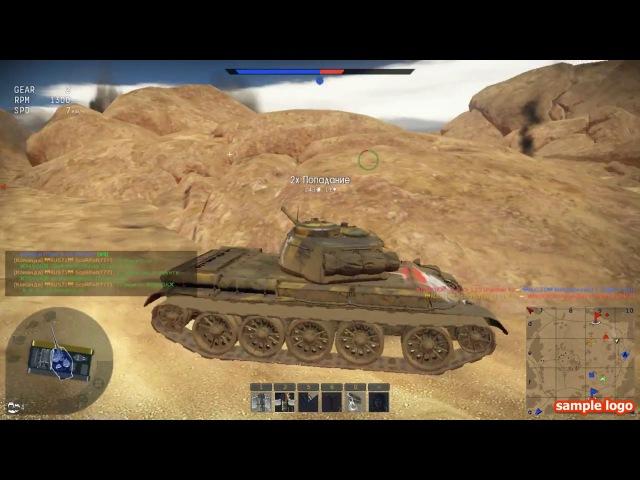 RUS 71 Vs PAVOR