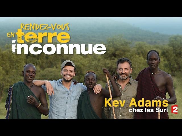 Rendez vous en terre inconnue Kev Adams chez les Suri d'Ethiopie 05 décembre 2017