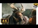 Минотавры против Гора и Бека | Боги Египта (2016) HD