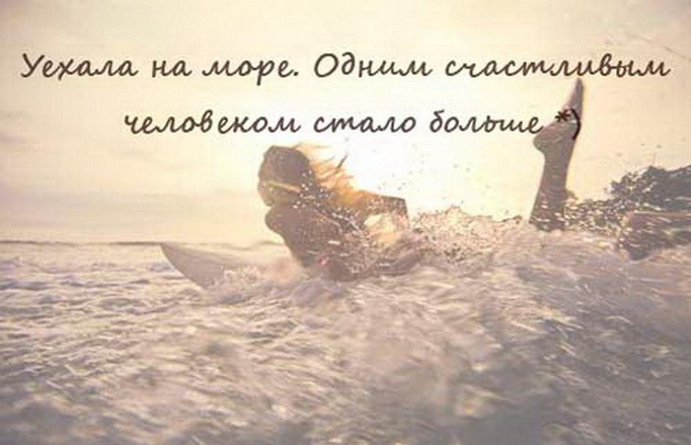 Анекдоты Про Море