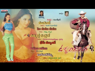 """takkari donga"" 2002 telugu full songs jukebox mahesh babu,lisa ray, bipasha basu"