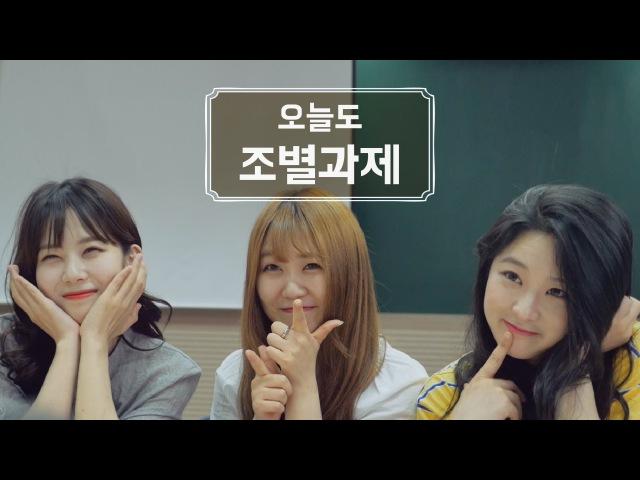 데뷔곡 이름은 G구를 G켜요☆ 오늘도 조별과제 Ep2. 아이돌 편