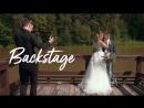 Backstage || Михаил и Ангелина