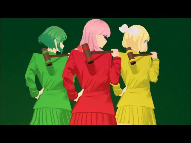 【Gumi, Luka Megurine, Rin Kagamine】Candy Store - Heathers: The Musical
