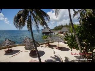 Paradise Beach Hotel 4* Zanzibar