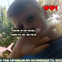 МаксПетров