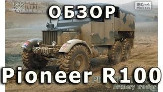 Обзор модели тягача Scammel Pioneer R100 от IBG в 1/35 (Review Scammel Pioneer R100, IBG, 1:35)