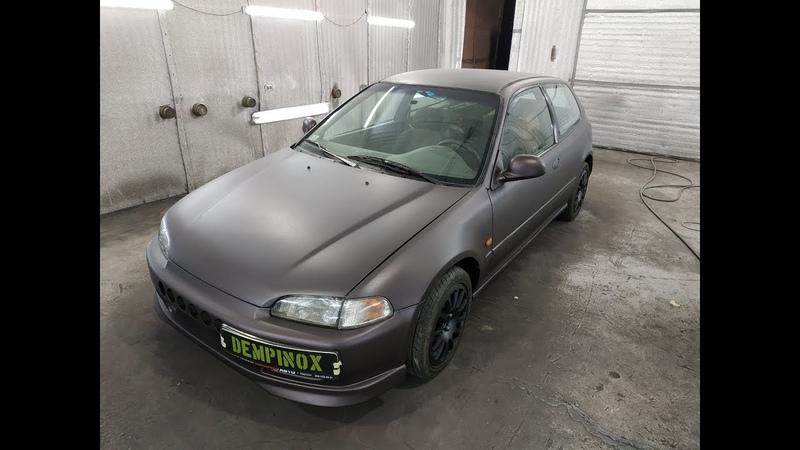 Honda Civic покраска авто жидкой резиной Dempinox (Демпинокс) Запорожье