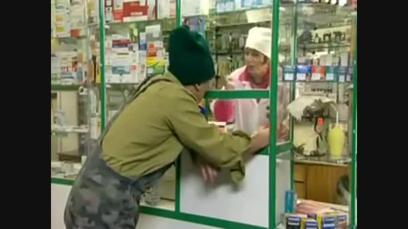 задов покупает презики mp4