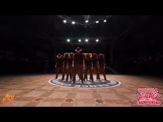 БОИЦЫ ANGARA - VARSITY - RUSSIA HIP HOP DANCE CHAMPIONSHIP 2019