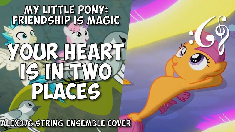 My Little Pony: Friendship is Magic - Your Heart is in Two Places (Alex376 String Ensemble Cover)