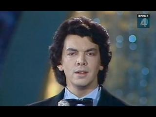 Солнце любви моей - Сергей Захаров (Песня 86) 1986 год (А. Пахмутова- Н. Добронравов)