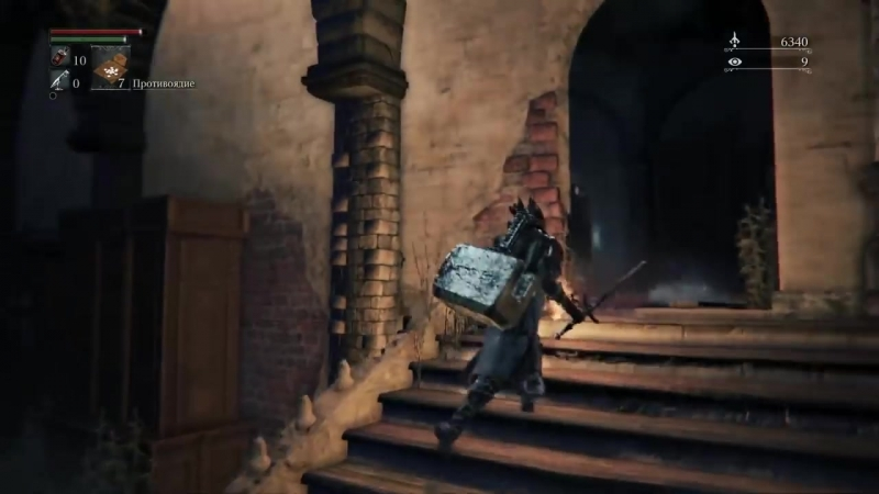 [Дмитрий Бэйл] Прохождение Bloodborne: Порождение Крови — Часть 7: Старый Ярнам.Пулеметчик и Маленькие Гремлены