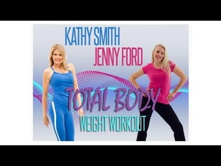 35-минутная тренировка всего тела с Кэти Смит и Дженни Форд. Kathy Smith  & Jenny Ford Total Body Weight Workout At-Home 35 minutes