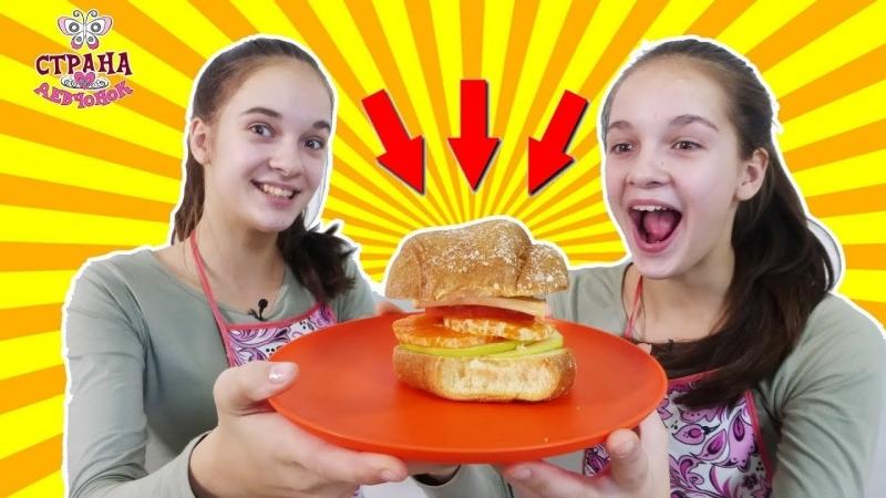 Страна девчонок Соня и Полина в Красти Крабс готовим фруктовый бургер