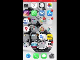 Как загрузить пресеты в приложение Lightroom CC для iOS